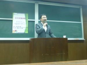 Taiwan-seminar03
