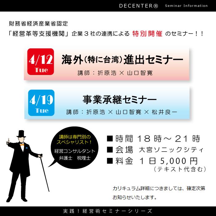 kaigai_jigyou-syoukei2